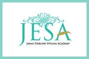 眉スタイリングスクール(JESA)